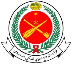 Royal Saudi Air Defense Forces