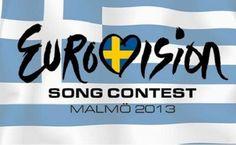 Η Ελλάδα βρήκε χορηγό και πάει Eurovision!