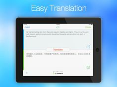 Easy Translation HD on App Store:   == SPECIAL OFFER: PAID APP GONE FREE! DOWNLOAD NOW! == Easy Translation HD as its name suggests is an easy to use yet powerful full-text tra...  Developer: Thimar International  Download at http://ift.tt/1sRpP10