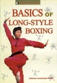 Basics of Long-Style Boxing (Chinese Wushu Series) - (WR0U)