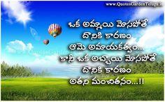 Love Quotes in Telugu, Heart touching Love fail quotes in telugu, beautiful love wallpapers in telugu
