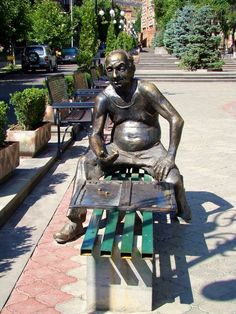 G. Qochar street, #yerevan