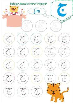 Belajar Menulis Huruf Hijaiyah untuk Anak | Portal-Ilmu.com Tracing Worksheets, Word Search, Portal, Words, Horse