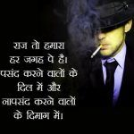 pic whatsapp