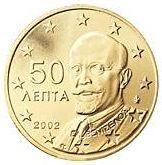 50 centesimi di euro Grecia: il politico greco Eleftherios Venizelos. Autore: Georgios Stamatopoulos.