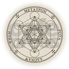 Seal of Archangel Metatron Necklace by jayfrench