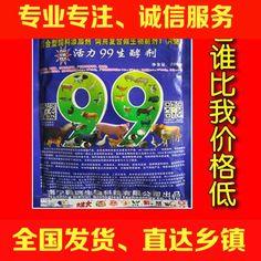 99 студентов дрожжей жизнеспособность агент жизнеспособность 99 студентов брожение агент, перевозка груза, энергия 99