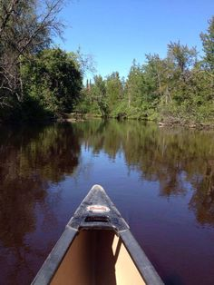 The AuSable River in Roscommon Michigan, 4th of July weekend 2015.  I love Michigan!