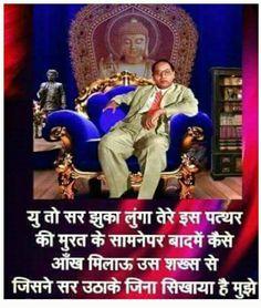 Bhimrao R. Morning Prayer Quotes, Morning Prayers, New Year Photos, Hd Photos, Buddha Quotes Inspirational, Happy New Year Photo, Hindi Quotes Images, Buddhist Quotes, Photo Banner
