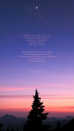 @sudenazerkin Best Quotes Wallpapers, Wallpaper Quotes, Bts Wallpaper, Korean Phrases, Korean Words, K Quotes, Lyric Quotes, Deep Quotes, Jonghyun