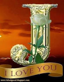 I love you Jaan J Alphabet, Alphabet Images, Beautiful Love Pictures, Love You Images, P Logo Design, Lettering Design, Creative Lettering, Save My Marriage, Love And Marriage