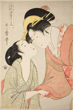 "Artist: Kitagawa Utamaro Title: Messenger with a Letter, from the series ""Elegant Five-Needled Pine (Fûryû goyô no matsu)"" Date: c. 1797–98 #ukiyoe #ukiyo"
