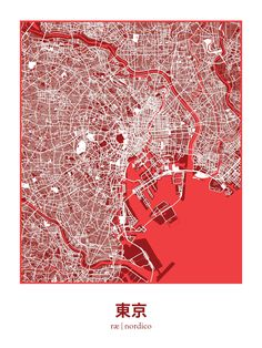 Stylized map prints of Tokyo, Japan Map Print by Ræ Location Analysis, Map Design, Graphic Design, Tokyo Map, Tokyo City, Masterplan, City Layout, Map Globe, City Maps