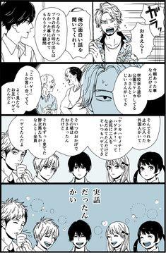 高野 苺 (@ichigo_takano) さんの漫画 | 42作目 | ツイコミ(仮) Takano, Peanuts Comics, Manga, Anime, Fictional Characters, Sleeve, Manga Anime, Manga Comics, Anime Shows