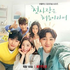 Stream SE O - May Be [My First First Love OST] by christxina from desktop or your mobile device Can You Feel It, The Way You Are, Netflix, Kdrama, Tae Oh, Jung Chaeyeon, Cute Teenage Boys, Coming Of Age, No One Loves Me