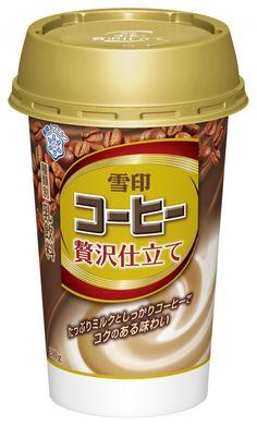 雪印コーヒーに大人向けと贅沢チルドカップが新登場発売55年目の新たな挑戦