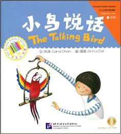 chinese Mandarin stories books for kids children :The taking birds, Chinese short bedtime story with Pinyin and CD