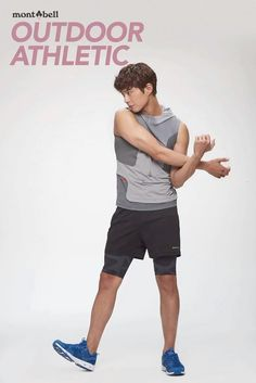 Park Bo Gum Got Trained By Kim Jong Kook, Here's What He Looks Like Now