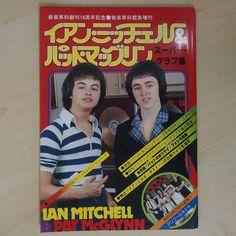 Japan Rock Magazine Music Book BCR Ian Mitchell Pat McGlynn Photo Book 1977   eBay