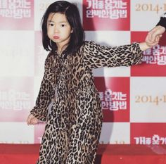 Haru - Tablo | Lee Haru --- #leeharu #tablo #epikhigh #kanghyejung #epikhightablo Kang Hye Jung, Lee Haru, Grown Ups 2, Superman Baby, Jin, Korean, Babies, Babys, Korean Language