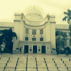 The Cebu Provincial Capitol is the seat of the provincial government of the Province of Cebu, Philippines where the governor holds office. Cebu City, The Province, Philippines, Mansions, House Styles, Home, Manor Houses, Villas, Ad Home