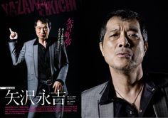 eikichi_yazawa Japan, Music, Fictional Characters, Musica, Musik, Muziek, Fantasy Characters, Music Activities, Japanese
