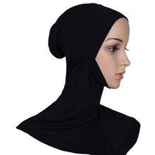 Hijab Headwear Full Cover Underscarf Ninja Inner Neck Chest Plain Hat Cap Scarf Bonnet 21 Colors S4(China (Mainland))