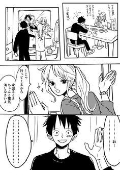Lunami comics One piece Luffy x Nami One Piece Manga, One Piece Comic, One Piece Fanart, Zoro, Luffy X Nami, Monkey D Luffy, Mugiwara No Luffy, Robin, One Piece Funny