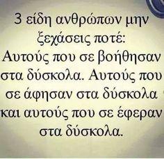 Αντιπροσωπευεις και τα 3...#