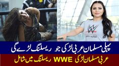 First Arab Muslim girl Wrestler in WWE Shadia Bseiso signs with WWE as first female talent from the Middle East World Wrestling Entertainment has taken on its first female talent from the Middle Ea…