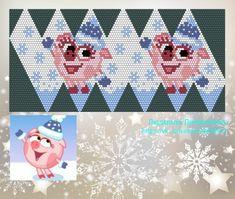 Фотографии Бисерное творчество – 30 альбомов Owl Ornament, Beaded Ornaments, Knitting Patterns, Diy And Crafts, Christmas Gifts, Diagram, Kids Rugs, Photos, Beads