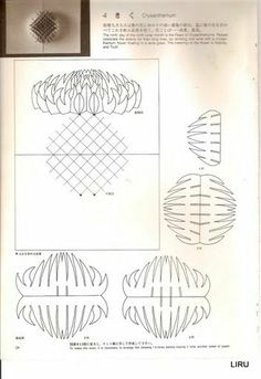 kirigami - liru_origami - Picasa Web Albums Geometric Origami, Origami And Kirigami, Origami Paper, Paper Pop, Diy Paper, Pop Up Flowers, Paper Structure, Motif Art Deco, Pop Up Art