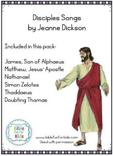Jeanne Dickson shared 6 new Disciples songs! This includes the lesson to use the songs and the Flip Book printable. Doubting Thomas, Bible Songs, She Song, New Testament, News Songs, Sunday School, Teaching, Books, Kids
