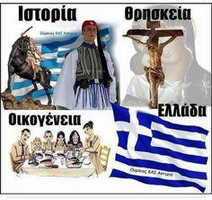 Ελληνική ιδέα (ΚΤ) Greece Pictures, Old Pictures, South Cyprus, Greek Beauty, Picture Icon, Greek History, Greek Culture, Laugh At Yourself, Greek Quotes