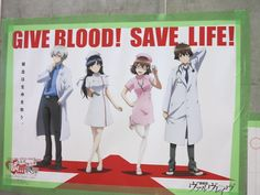 Blood donation promotion