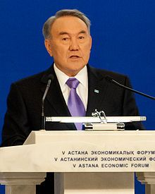 Nursultan Nazarbayev From Wikipedia, the free encyclopedia. President of Kazakhstan.