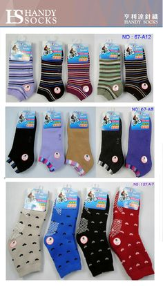 Terry Cotton Socks for  Casual Sports ✨Color: Customized ✨Size: 22~26cm(Female, Male) Read More⏩www.handysocks.com #Taiwan #socks #design #fashion #beautiful #fun #happy #love #ladies #girl #friends #follow #handysocks #manufacture #OEM
