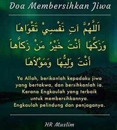 Hijrah Islam, Doa Islam, Pray Quotes, Life Quotes, Islamic Inspirational Quotes, Islamic Quotes, Prayer For The Day, Learn Islam, Islamic Messages
