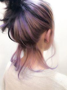 Under Hair Dye, Under Hair Color, Hidden Hair Color, Hair Color Underneath, Lavender Hair Colors, Hair Color Purple, Hair Dye Colors, Cool Hair Color, Hair Color Streaks
