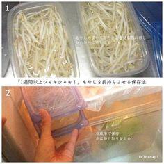 【nanapi】 一袋20~30円ほどで買えるもやしは、お値段的にもとっても重宝する食材の1つですよね。その上ビタミンも豊富で栄養的にも申し分なし。ボリュームもあるので、メインのおかずに肉もやしいためにするのよし、茹でればサラダ風にベーコンと一緒にマヨネーズで和えて食べるのも美味しいので、筆者宅でも...