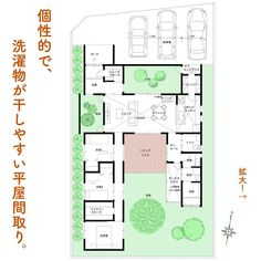 画像に含まれている可能性があるもの:1人 Site Plans, Exterior Design, Home Projects, Deco, House Plans, Floor Plans, Flooring, How To Plan, Room