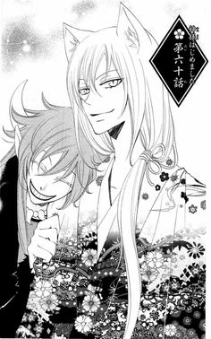 Kamisama Kiss Tomoe and Akura ou