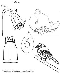Preschool worksheets help your little one develop early learning skills. Try our preschool worksheets to help your child learn about shapes, numbers, and more. Preschool Activity Sheets, Color Worksheets For Preschool, Preschool Coloring Pages, Preschool Lesson Plans, Kindergarten Worksheets, Preschool Activities, Coloring Worksheets, Letter Worksheets, Preschool Projects