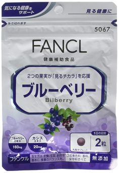 Fancl JAPAN Fancl blueberry 60 Capsules >>> Check out this great product. (This is an affiliate link) Japan Shop, Tokyo Japan, Amazon Fulfillment Center, Vitamin B Complex, Supplements For Women, Blueberry, Thats Not My, Lunch Box, Personal Care