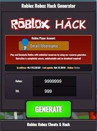 Free Roblox Robux Generator 2020 No Human Verification And Survey