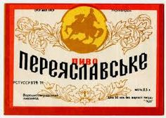「vintage beer labels whole the world」の画像検索結果