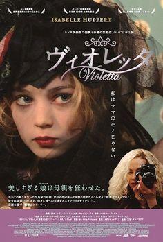 イザベル・ユペール主演で物議をかもした写真集「エヴァ」を映画化 5月公開 : 映画ニュース - 映画.com