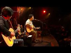 Song Changsik - It's Love (2012)