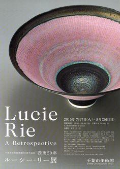 ルーシー・リー展|Fryyyer - フライヤーから学ぶデザインまとめ
