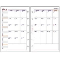 Calendar  Projects To Try    Blog